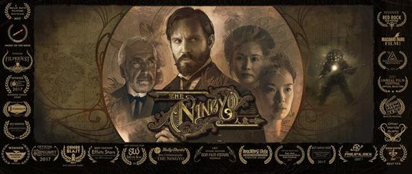 Ningyo award wins